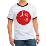 Japan Relief Ringer T