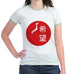 Japan Relief Jr. Ringer T-Shirt
