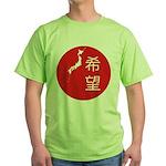 Japan Relief Green T-Shirt