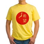 Japan Relief Yellow T-Shirt
