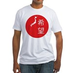 Japan Relief Fitted T-Shirt