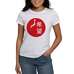 Japan Relief Women's T-Shirt