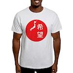 Japan Relief Light T-Shirt