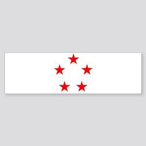 FIVE STAR GENERAL II Sticker (Bumper)