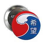 Japan Relief 2.25