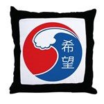Japan Relief Throw Pillow