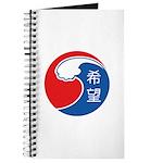 Japan Relief Journal