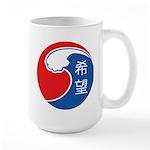 Japan Relief Large Mug