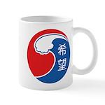 Japan Relief Mug