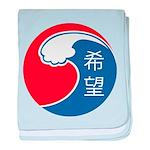 Japan Relief baby blanket