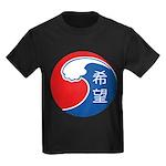 Japan Relief Kids Dark T-Shirt