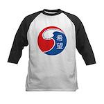 Japan Relief Kids Baseball Jersey