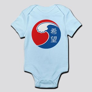 Japan Relief Infant Bodysuit