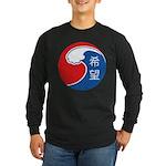 Japan Relief Long Sleeve Dark T-Shirt