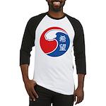 Japan Relief Baseball Jersey