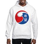 Japan Relief Hooded Sweatshirt