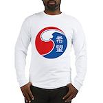 Japan Relief Long Sleeve T-Shirt