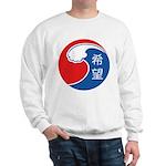 Japan Relief Sweatshirt