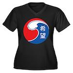 Japan Relief Women's Plus Size V-Neck Dark T-Shirt