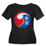 Japan Relief Women's Plus Size Scoop Neck Dark T-S