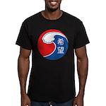 Japan Relief Men's Fitted T-Shirt (dark)