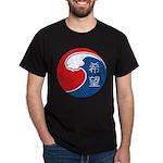 Japan Relief Dark T-Shirt