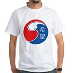 Japan Relief White T-Shirt