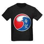 Japan Hope Kids Dark T-Shirt