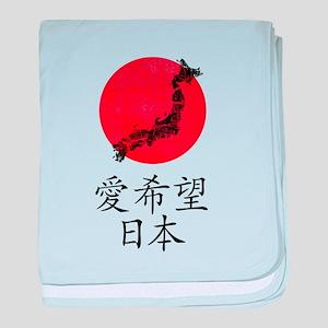 Love Hope Japan baby blanket