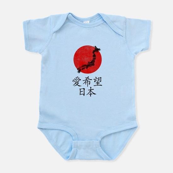 Love Hope Japan Infant Bodysuit