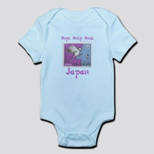 VINTAGE JAPANESE BIRD STAMP Infant Bodysuit