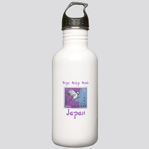 VINTAGE JAPANESE BIRD STAMP Stainless Water Bottle