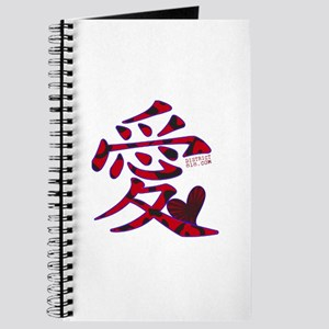 LOVE WRITTEN IN JAPANESE Journal