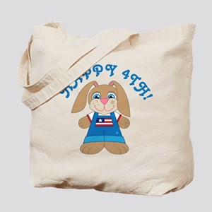Happy 4th Of July Bunny Tote Bag