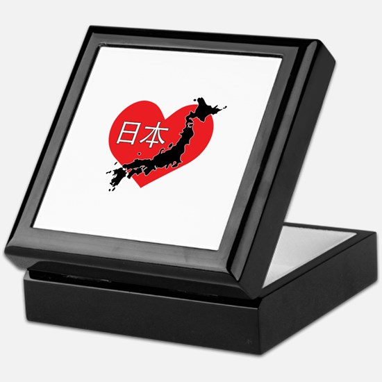 Heart Japan Keepsake Box