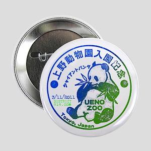 """JAPANESE PANDA BEAR STAMP 2.25"""" Button"""