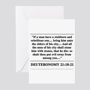Funny bible verses greeting cards cafepress greeting cards pk of 10 m4hsunfo Images