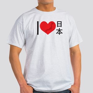 I Heart Japan Light T-Shirt