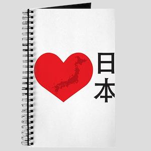 I Heart Japan Journal