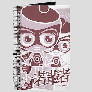 Outlaw Mascot Stencil Journal