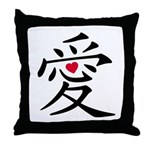 Love in Japanese Throw Pillow