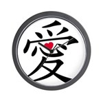 Love in Japanese Wall Clock