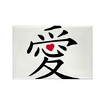 Love in Japanese Rectangle Magnet (100 pack)