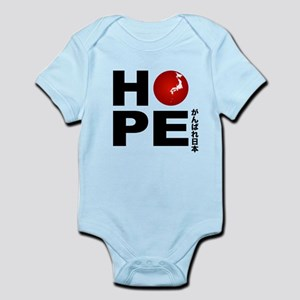 Hope for Japan Infant Bodysuit