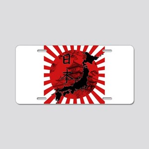 Japan Relief 2011 Aluminum License Plate