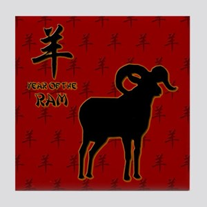 Year of the Ram Tile Coaster