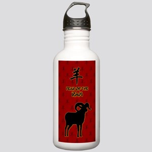 Year of the Ram Stainless Water Bottle 1.0L
