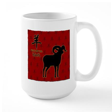 Year of the Ram Large Mug