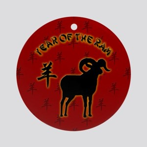 Year of the Ram Ornament (Round)