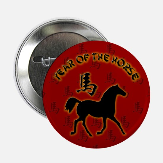 "Year of the Horse 2.25"" Button"